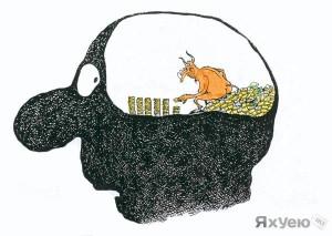 1344454149_6407-300x213 Размышления о деньгах, рубликах копейках