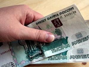 28_15_0-300x225 Как безработному получить 58,8 тыс. руб.?...