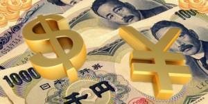 yen-300x150 Особенности торговли валютной парой USD/JPY