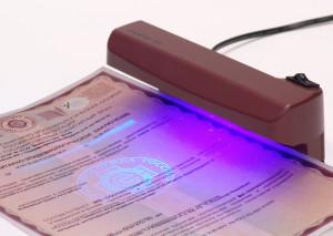 ultr-300x213 Как обеспечить надёжную защиту для бумажных документов