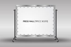 ПРЕС-ВОЛЛ-1024x673-300x197 О том, что такое пресс воллы?