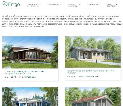1 Деревянные строения: плюсы каркасных домов