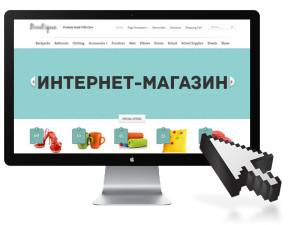 339-300x225 Как быстро окупится интернет-магазин