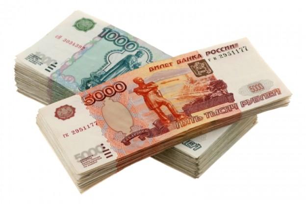кредит 200000 р зарплата кредитного специалиста в хоум кредит