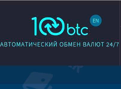 1469798663_6587697 Где найти обменник валют в Казахстане
