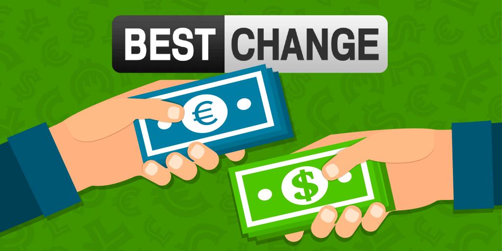obmen-1 Мониторинг обмена валют на Bestchange
