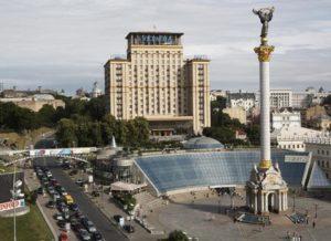 2631759-Ukraine-Hotel-Exterior-2-DEF-300x218 Как можно выгодно забронировать гостиницу в Киеве?