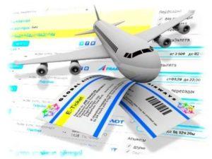 i-3-300x225 Авиабилеты от компании Tickets.by