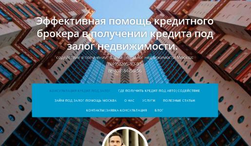 Банк втб банк клиент онлайн вход в систему