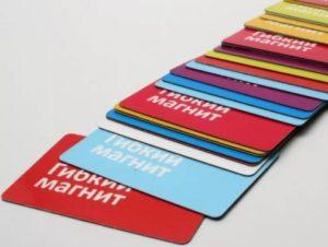 magn-300x226 Технология изготовления виниловых магнитов
