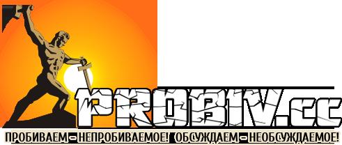 Logo1vnizy Где узнать как получить вычет НДФЛ