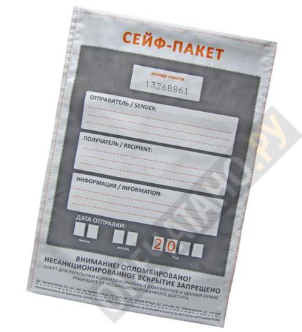 seif-paket-kupit_enl Как обеспечить сохранность ценных вещей и документов при пересылке