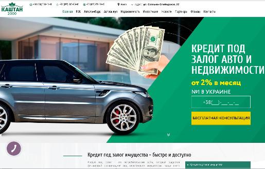 555 Ломбардный кредит - быстрое решение финансовых проблем