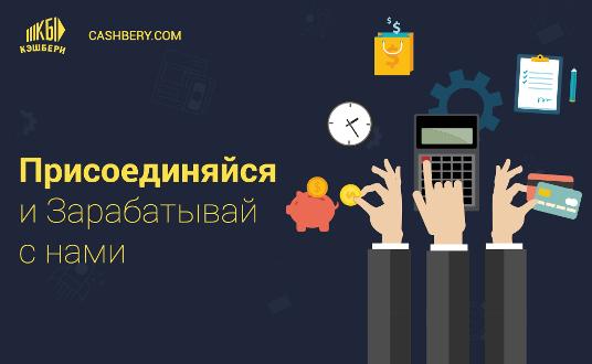 full_uploaded_by_url_3yRZymHV Инвестиции на растущем рынке микрокредитования