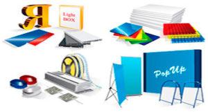 materialu-dlya-proizvodstva-reklamu-300x162 Современные способы изготовления наружной рекламы