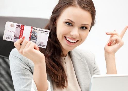 oformit-kredit-onlajn-zayavka