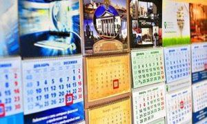 pechat-kalendarey-300x180 Печать календарей: от разработки дизайна до послепечатной обработки