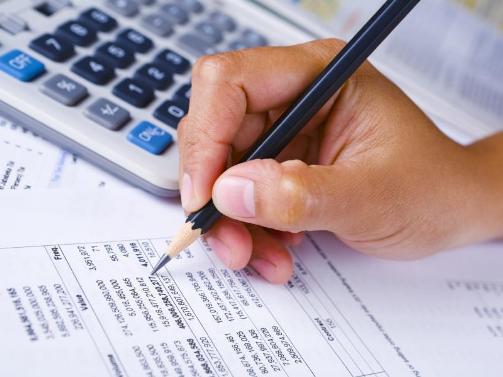 Loan-Management-System Что включает в себя МСФО 19 «Вознаграждения работникам»